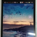 Xperia Z SO-02Eで契約したい格安SIMの要件