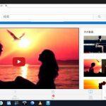 Youtubeの動画をダウンロードできるAndoroidアプリ|Acer Chromebook R13